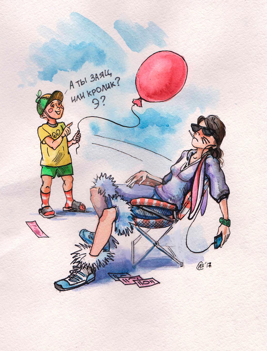 Комикс жена вынужденная раздеваться фото 763-771