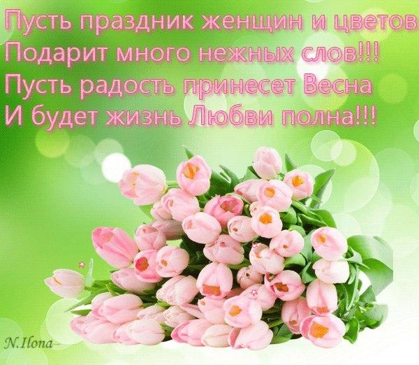 Поздравление с юбилеем коллеге женщине (в прозе, стихах) 8