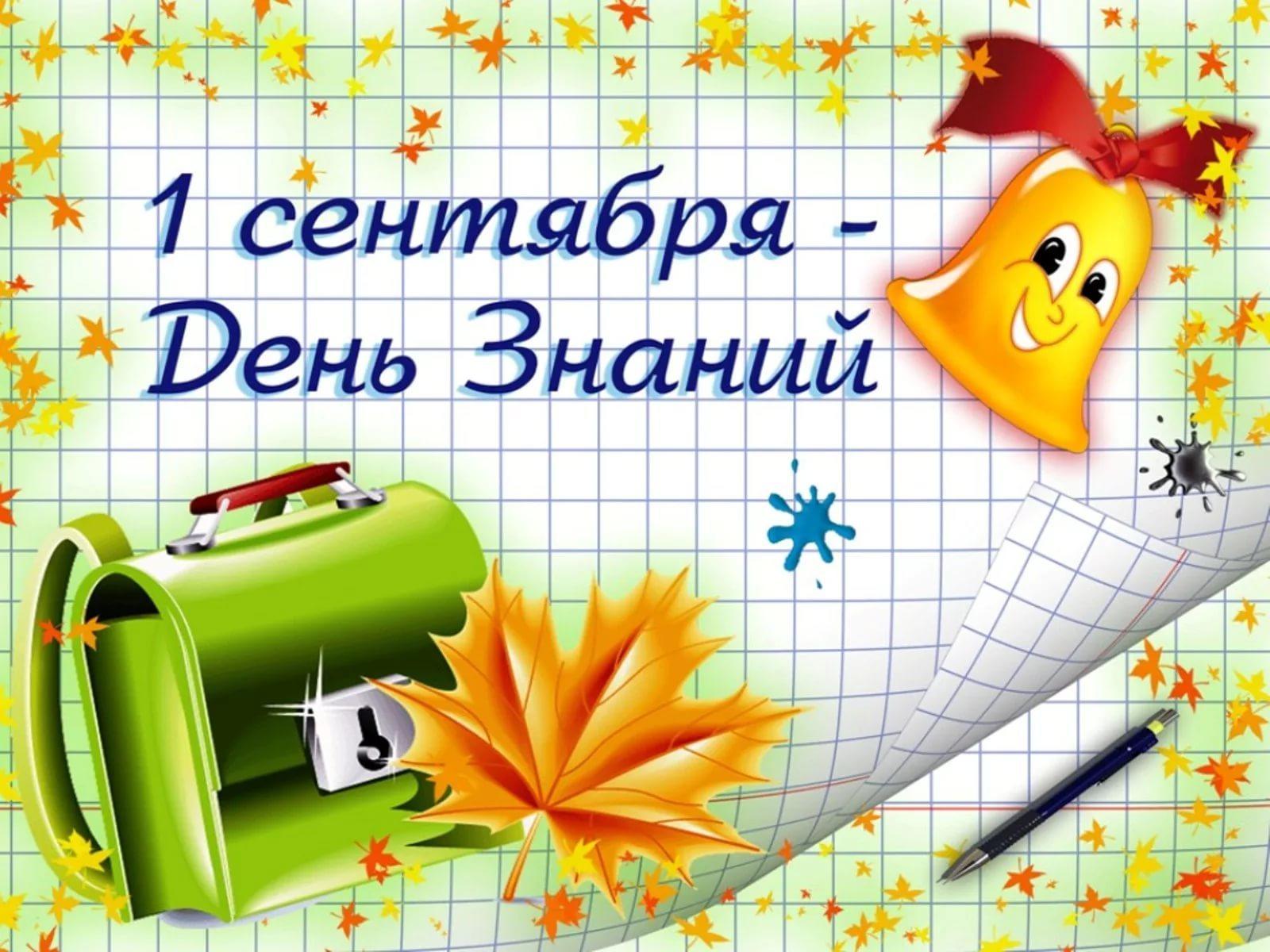 https://content.foto.my.mail.ru/mail/mgladm/1/h-41.jpg