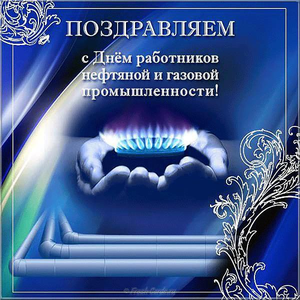 https://content.foto.my.mail.ru/mail/mgladm/1/h-43.jpg