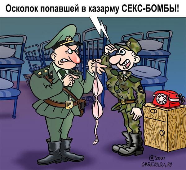 Днем, смешные солдатские картинки