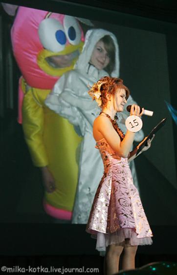 Несколько СТРАННЫХ фото с конкурса МИСС-2010
