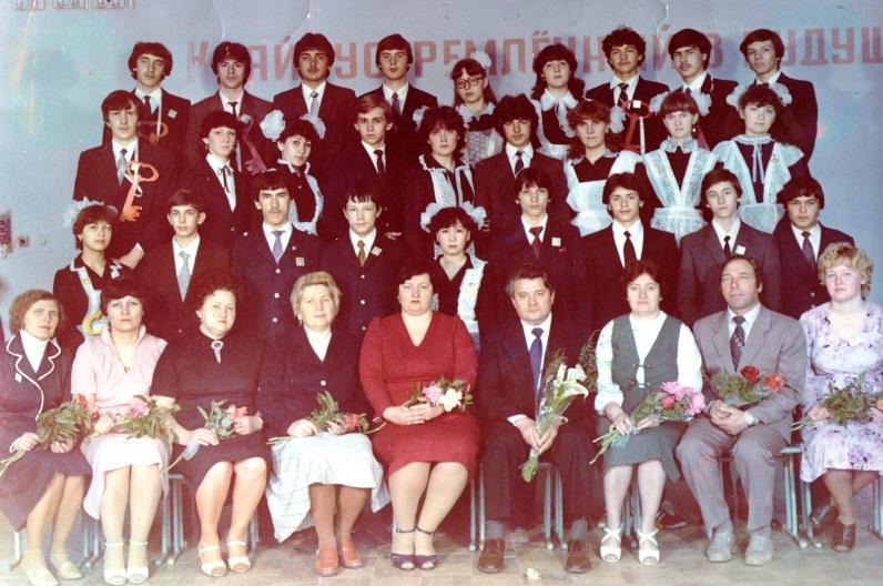 Фотография выпускников 1985 года выпуска