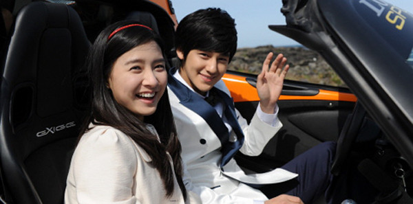 kim bum and kim so eun dating 2010 Kim bum & go ara just like friendslook at them, their smile , their eyesnot like the feel when kim bum & kim so eun were together, so sweet (hehehe) anyway, the pic is cute, but i like the pic so eun take together with shinee more ^.