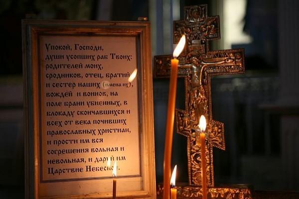 Как помолиться за умершего памятники на могилу цены казань омск