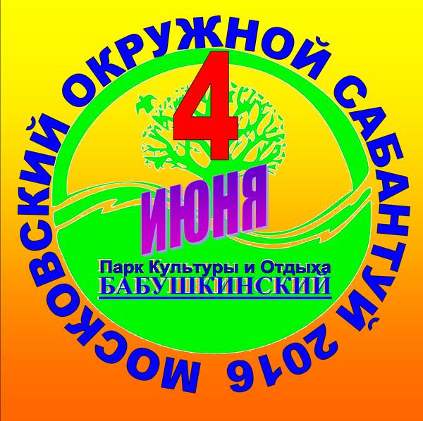 татарская знакомства 47 60