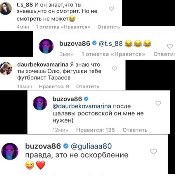 https://content.foto.my.mail.ru/mail/nadezda-kapralova/_blogs/i-10294.jpg
