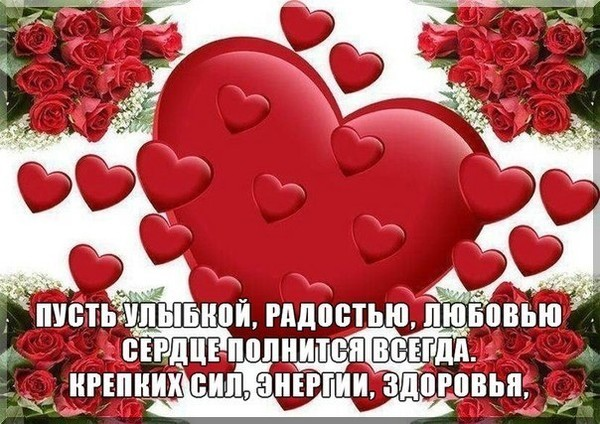 Открытки всем здоровья и любви, рисунки своими
