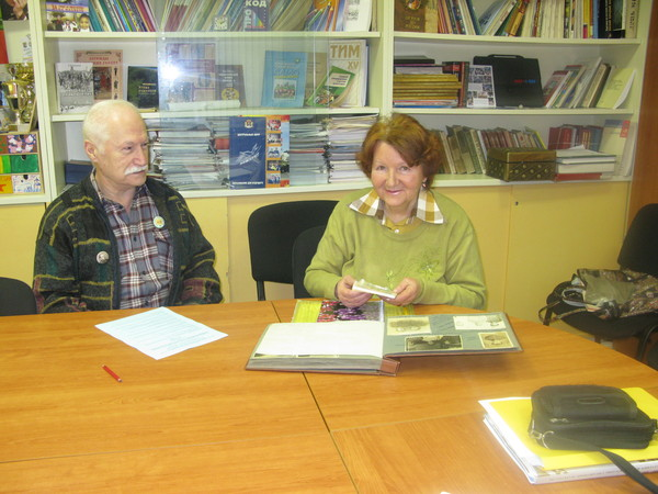Будагян и Плотникова