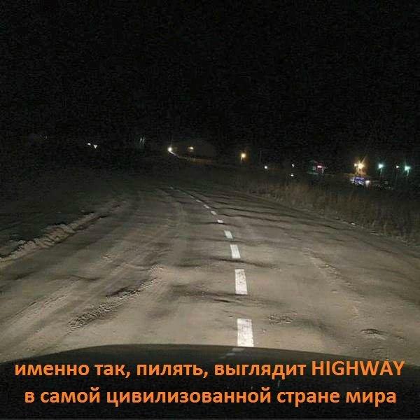 В России не будут строить новых дорог в 2016 году из-за сокращения бюджета, - Росавтодор - Цензор.НЕТ 388