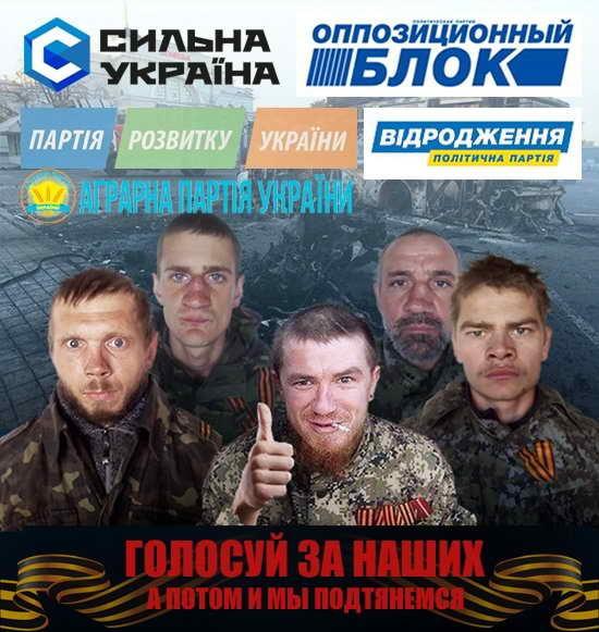 СБУ после перестрелки задержала в Киеве курьеров конвертцентра с деньгами для предвыборной компании одной из партий - Цензор.НЕТ 8322