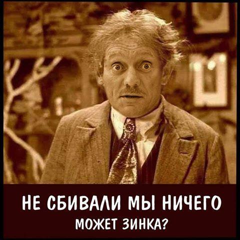 """Песков о боевиках: """"Надеемся, что у них хватит боеприпасов..."""" - Цензор.НЕТ 4284"""