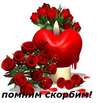 Аркадий Кобяков Калина Красная Песня