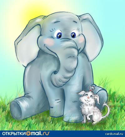 Картинки прикольные слон и моська, жизни картинках