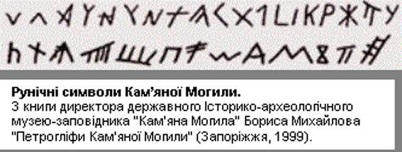 https://content.foto.my.mail.ru/mail/nikrn/1014/i-1049.jpg