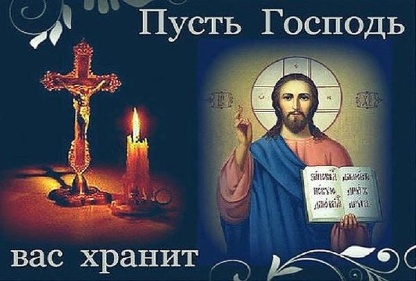 Почетной грамоты, открытка помогай господи