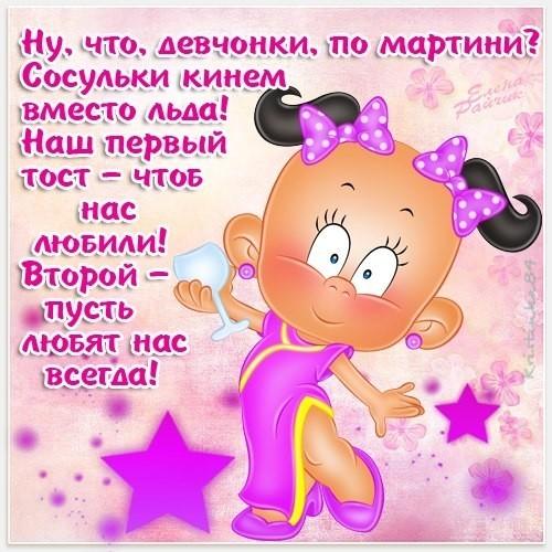 Поздравления с днем рождения с именем евгения