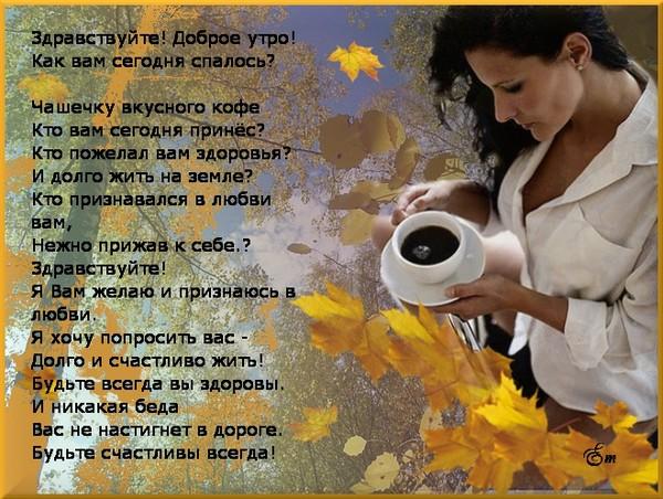 eroticheskiy-massazh-dlya-zhenshin-v-fotografiyah