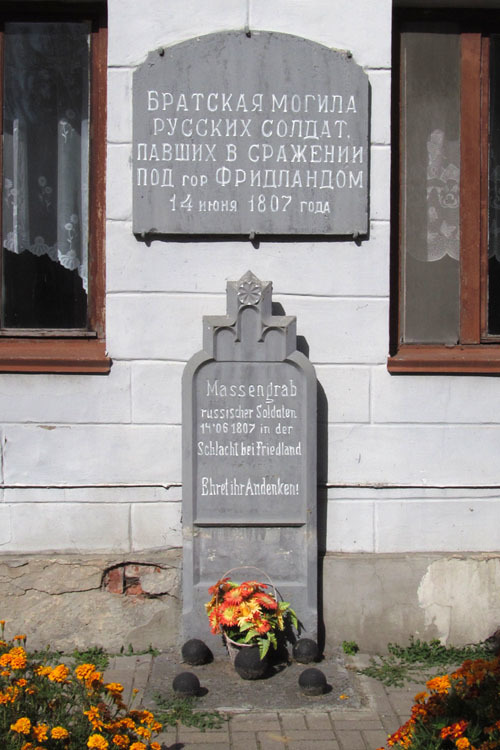 Правдинск