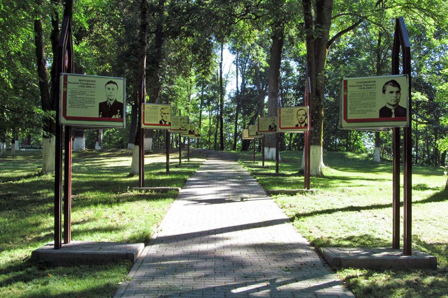 Славгород (Белоруссия)
