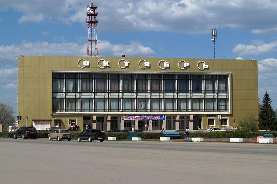 Пласт челябинская область фото