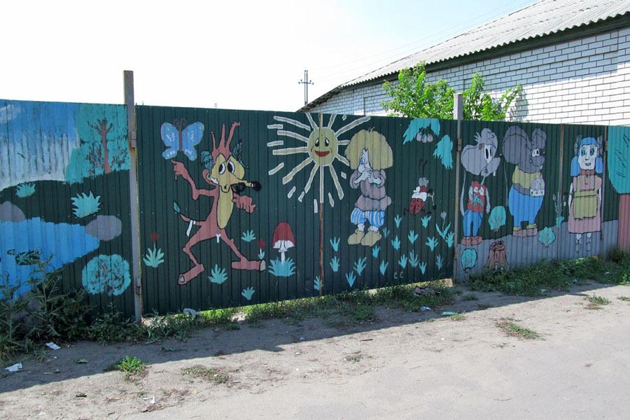 картинка на шифере на заборе