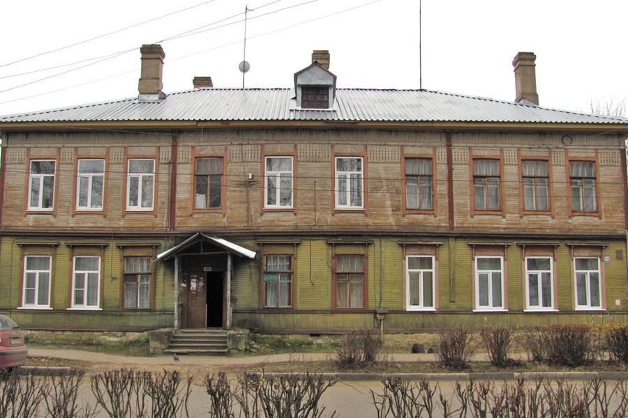 добавляем город рошаль московской области фото волшебный первый звонок