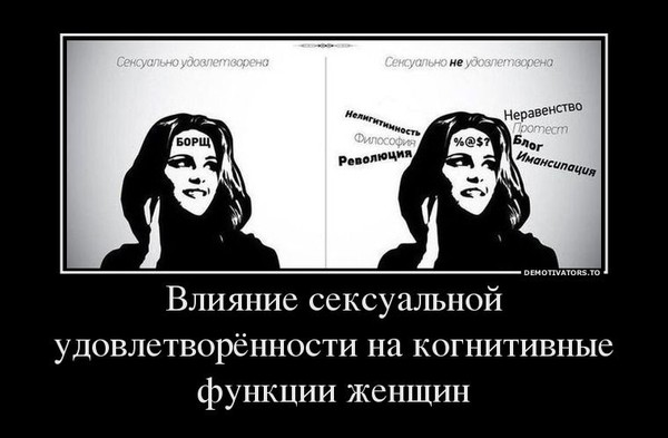 О женщинах в картинках не ругайтесь