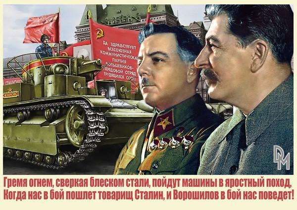 Сегодня наша Родина празднует День танкиста.