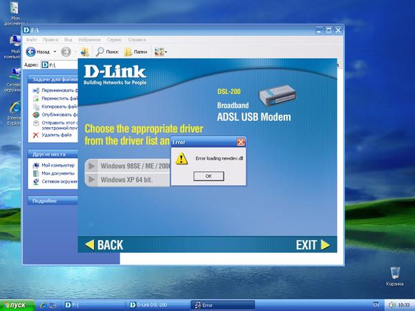 Windows xp zver скачать торрент 32 bit.
