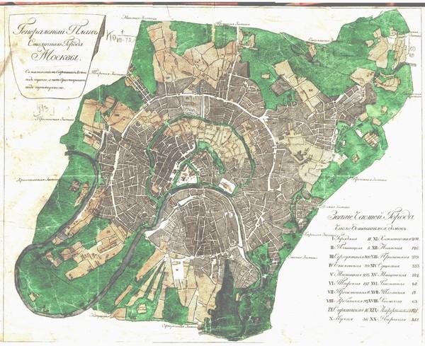 Фото План Москвы 1813 г.