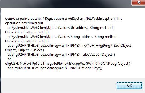 playtech portlet registration error 48