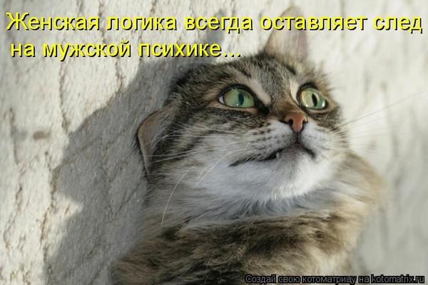 Что вы делаете не надо меня трогать русское видео #8