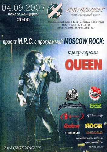 [moscow rock]