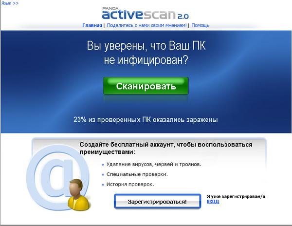 https://content.foto.my.mail.ru/mail/priliww/_blogs/i-122.jpg