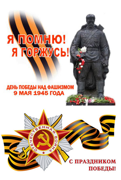 https://content.foto.my.mail.ru/mail/ra3tw/_blogs/i-13473.jpg