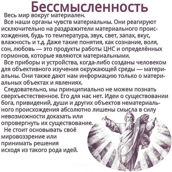 balzak-dayut-v-rot-spyashim-pod-hlorofillom-chesnoke-hhh-poimel-zhenu-drugom