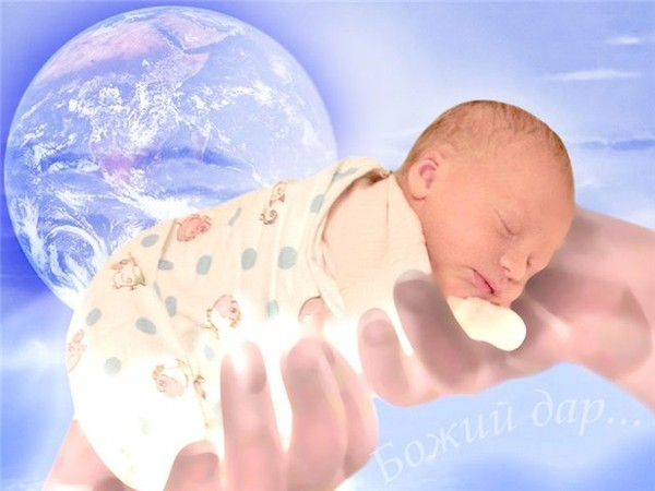 Картинка у меня родился внук