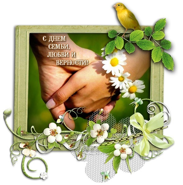 Праздник 1 мая праздник весны и труда поздравления досадой