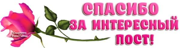 ВОСТОЧНО-ЕВРОПЕЙСКАЯ ОВЧАРКА ВЕОЛАР МИЯ I-3526