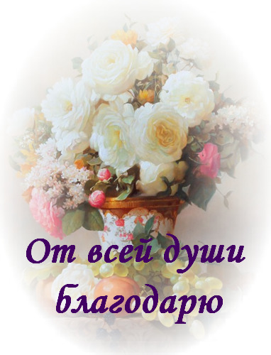 https://content.foto.my.mail.ru/mail/rodnaya51/_blogs/i-8524.jpg