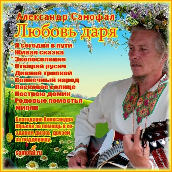 https://content.foto.my.mail.ru/mail/rodovoe/rodovoe/h-4247.jpg
