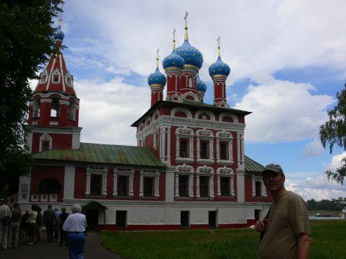 http://foto.mail.ru/mail/romant_2003/1316/i-1338.jpg