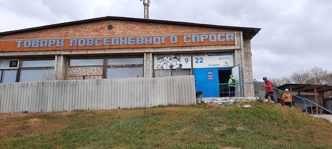 велопокатушка Уссурийск ЖД