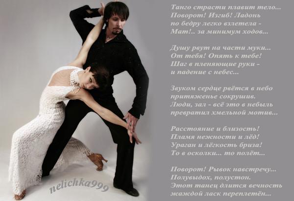 dolzhna-li-devushka-delat-parnyu-minet