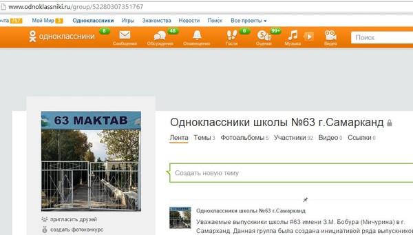 возможно вы знакомы в mail ru