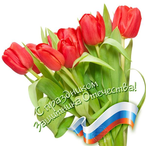❶С 23 февраля цветы|Стишки про 23 февраля|Букет цветов на е | 23 февраля | Pinterest|Букеты цветов из шариков|}