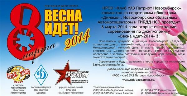 Школьные каникулы бесплатные мероприятия  Новости