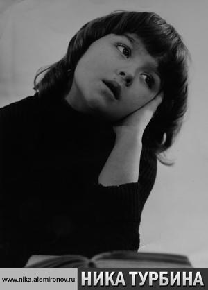 6fd16f56b845 Ника Турбина – девушка, чья жизнь трагически оборвалась в 27 лет. Она  больше не могла жить. Она сделала шаг. Шаг, оказавшийся шагом в никуда, ...