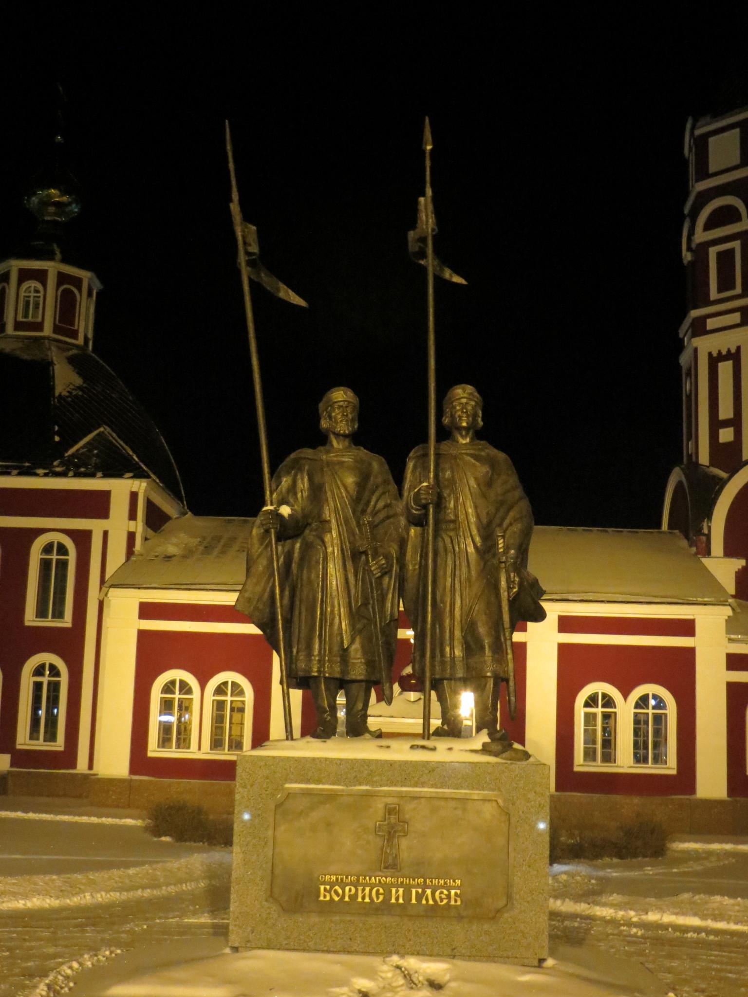 Борисоглебск утром и вечером
